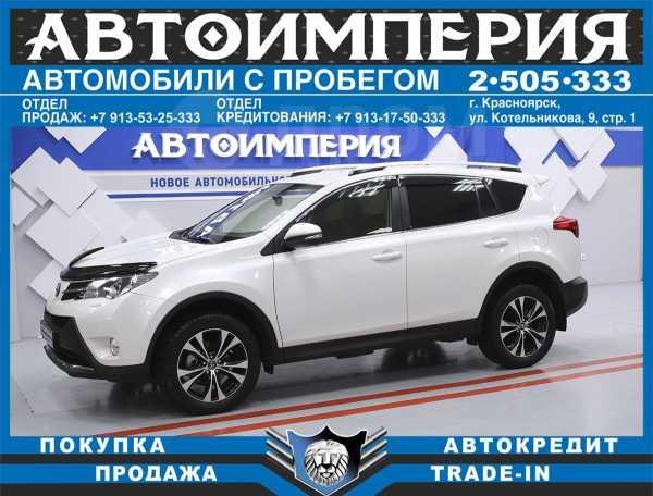 Toyota RAV4, 2014 год, 1 368 000 руб.