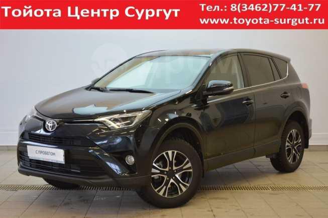 Toyota RAV4, 2017 год, 1 545 000 руб.