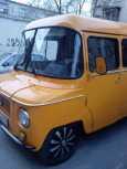 Прочие авто Иномарки, 1981 год, 220 000 руб.
