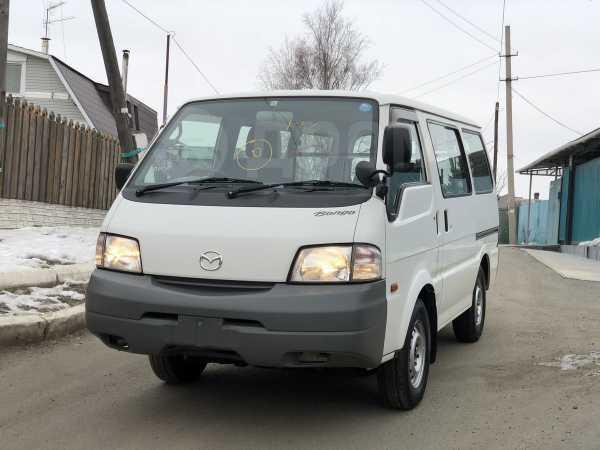 Mazda Bongo, 2014 год, 610 000 руб.