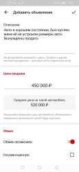 Skoda Octavia, 2012 год, 400 000 руб.
