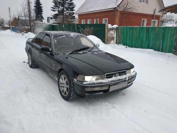Honda Accord Inspire, 1993 год, 100 000 руб.
