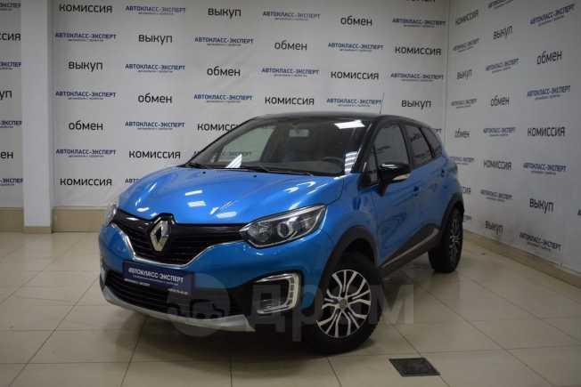 Renault Kaptur, 2016 год, 869 000 руб.