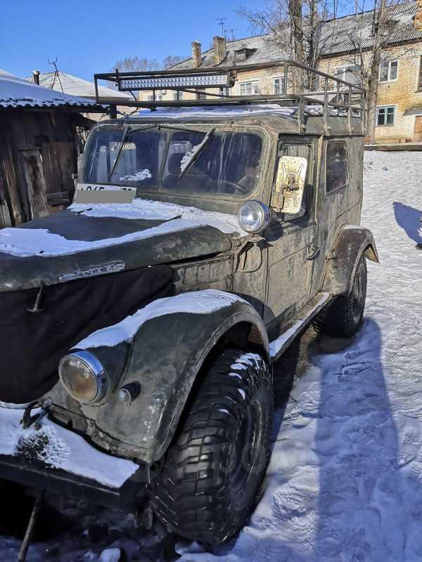 ГАЗ 69, 1960 год, 90 000 руб.
