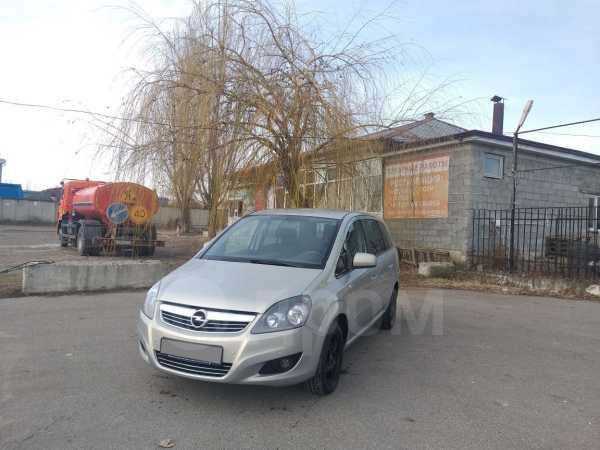 Opel Zafira, 2011 год, 540 000 руб.
