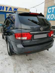 Барнаул Kyron 2007