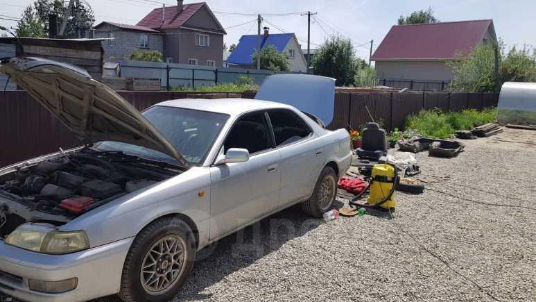 Toyota Vista, 1997 год, 175 000 руб.