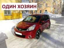Новосибирск Note 2013