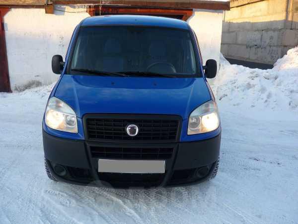 Fiat Doblo, 2008 год, 287 000 руб.