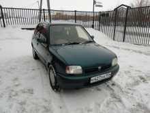 Новосибирск March 1993