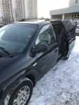Dodge Caravan, 2004 год, 265 000 руб.