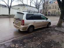 Симферополь Chariot Grandis