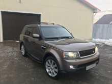 Усолье-Сибирское Range Rover Sport