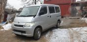 Toyota Town Ace, 2010 год, 500 000 руб.