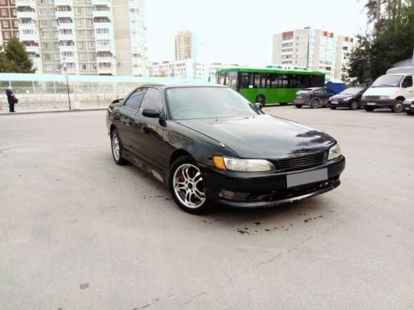 Toyota Mark II, 1994 год, 199 000 руб.