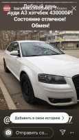 Audi A3, 2008 год, 399 000 руб.