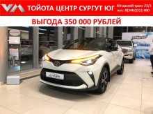 Сургут Toyota C-HR 2019