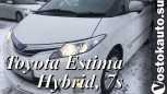 Toyota Estima, 2010 год, 1 148 000 руб.