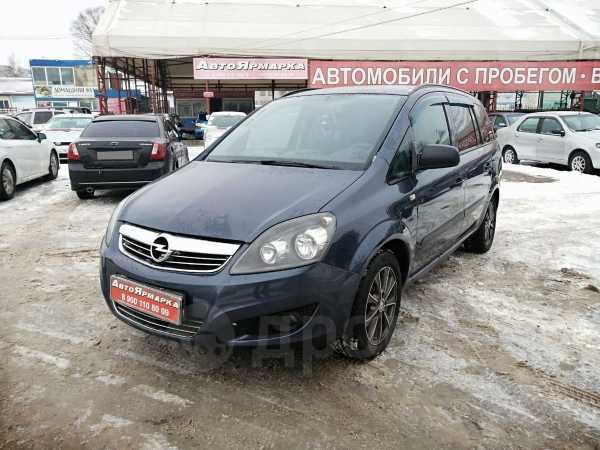 Opel Zafira, 2010 год, 427 000 руб.