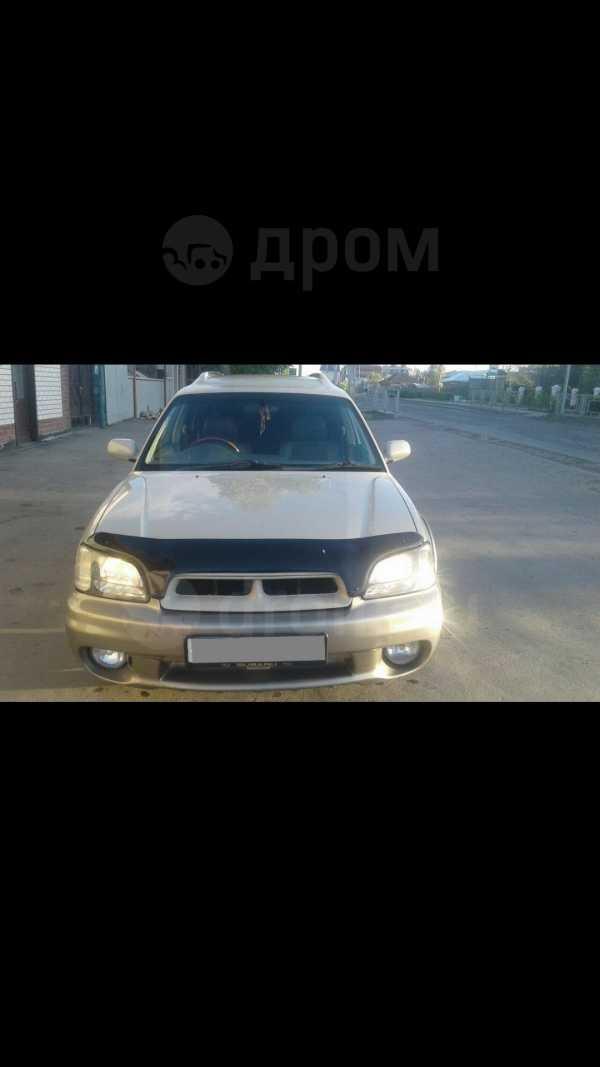 Subaru Legacy Lancaster, 1998 год, 210 000 руб.