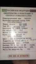 Лада 21099, 2003 год, 55 555 руб.