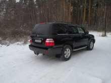 Выкса Land Cruiser 2003