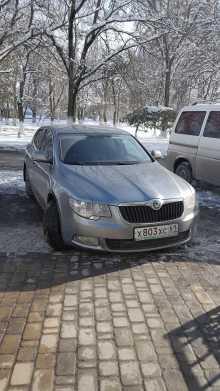 Ростов-на-Дону Skoda Superb 2012