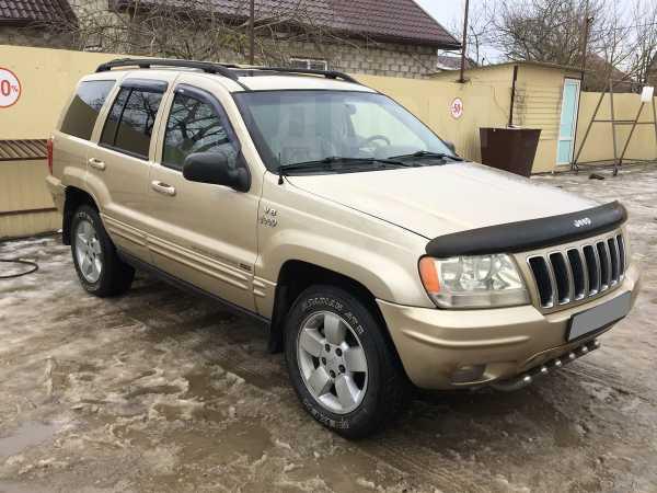 Jeep Grand Cherokee, 2001 год, 300 000 руб.