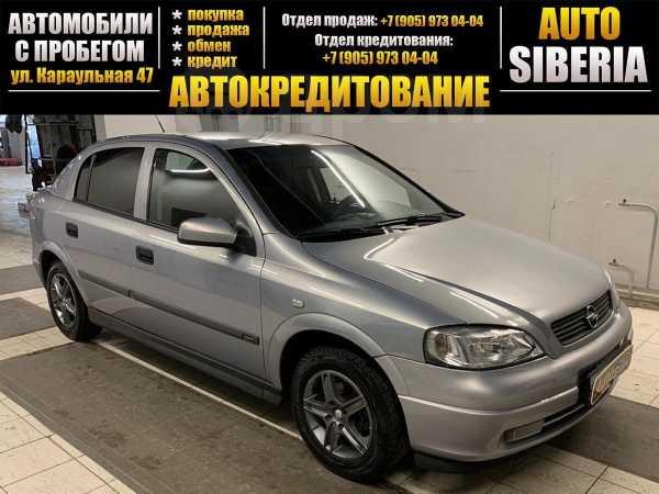 Opel Astra, 2001 год, 247 000 руб.