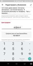 Лада 2115 Самара, 2007 год, 85 000 руб.