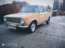 Ялта 2101 1974