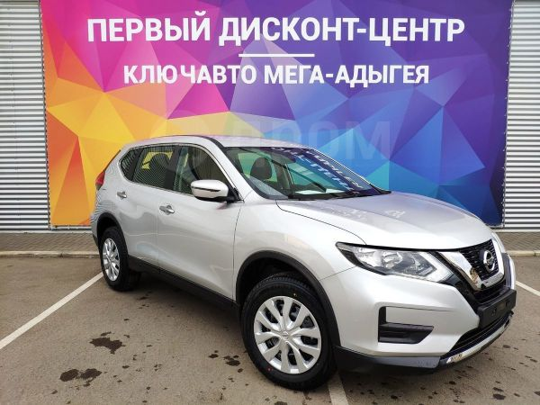 Nissan X-Trail, 2020 год, 1 435 000 руб.