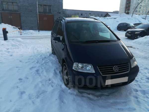 Volkswagen Sharan, 2008 год, 530 000 руб.