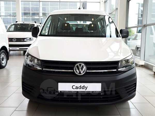 Volkswagen Caddy, 2020 год, 1 538 700 руб.