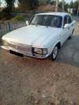 ГАЗ 3102 Волга, 1999 год, 120 000 руб.