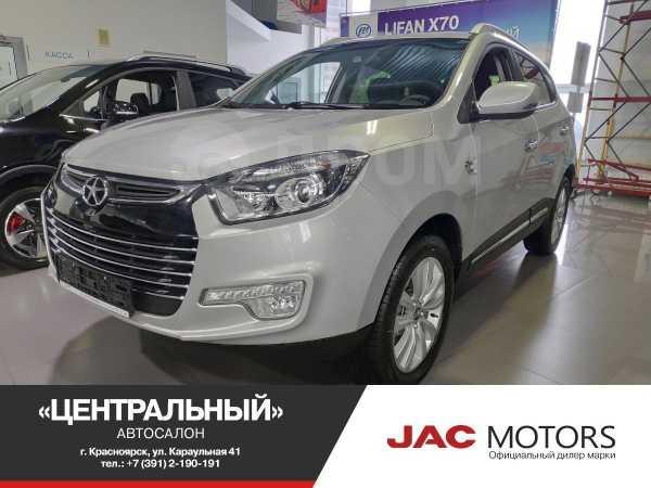 JAC S5, 2019 год, 1 011 000 руб.