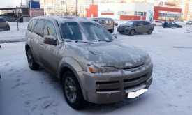 Челябинск Axiom 2001