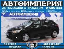 Красноярск C4 2012