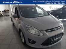 Омск Ford C-MAX 2011