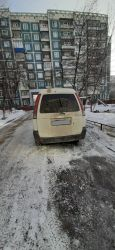 Toyota Town Ace, 2002 год, 260 000 руб.