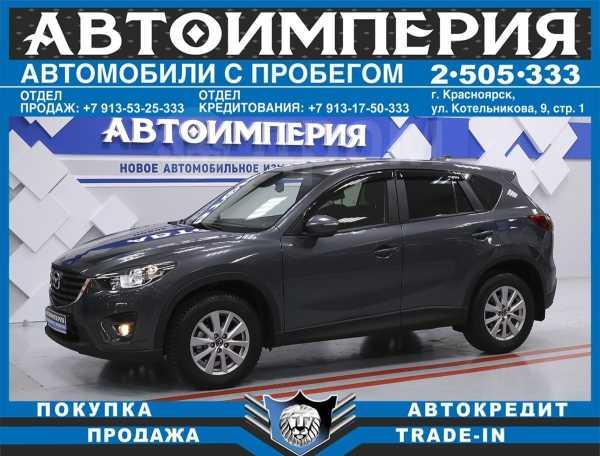 Mazda CX-5, 2016 год, 1 178 000 руб.