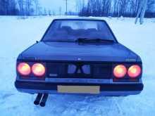 Уфа Skyline 1988