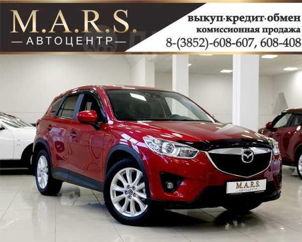 Mazda CX-5, 2013 год, 1 227 000 руб.