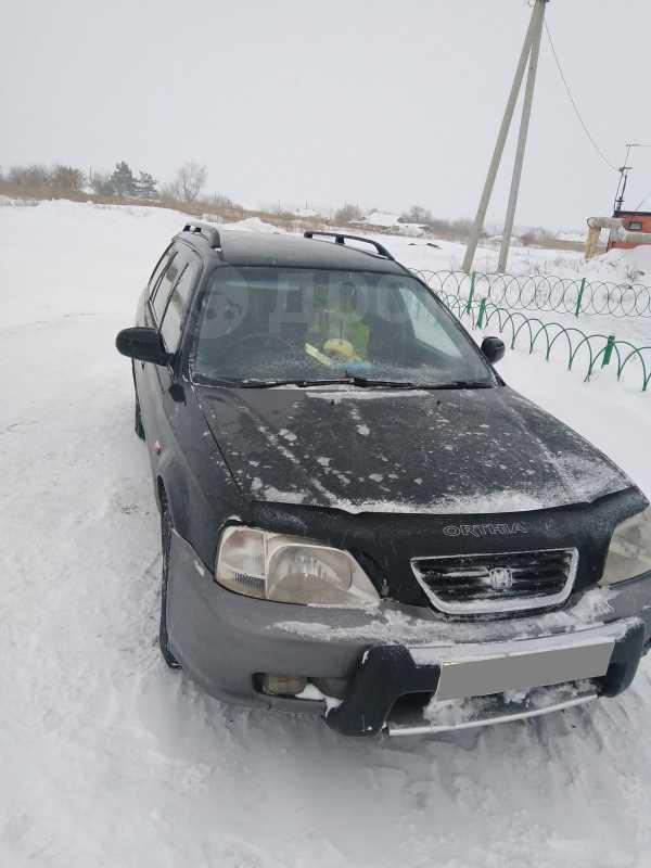 Honda Orthia, 1996 год, 155 000 руб.