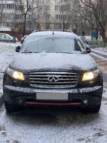 Москва FX35 2008