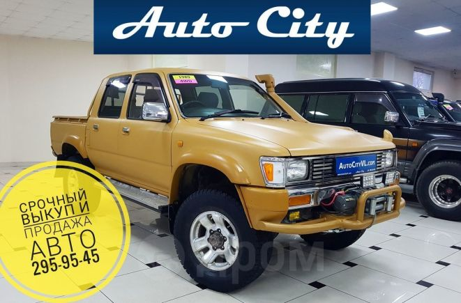 Toyota Hilux Pick Up, 1989 год, 535 000 руб.