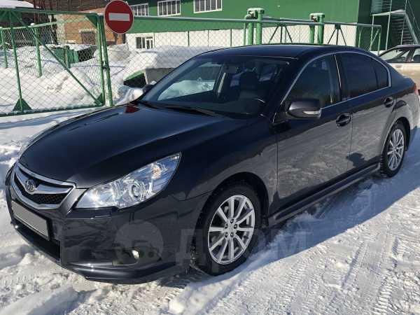 Subaru Legacy, 2009 год, 830 000 руб.