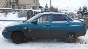 Кондрово 2110 2001