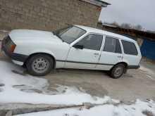 Кисловодск Rekord 1982