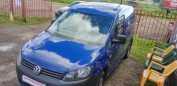 Volkswagen Caddy, 2011 год, 425 000 руб.